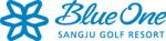블루원상주